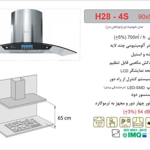 هود اخوان مدل H28-4S